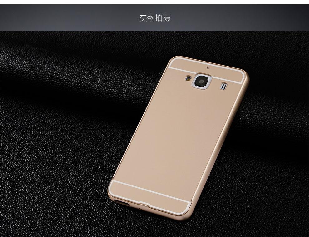 手机壳金属边框带pc后盖
