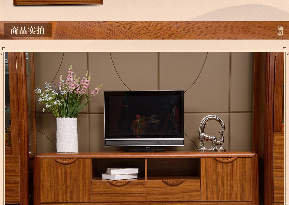 欧雅法兰 现代中式虎斑木家具 实木电视柜 客厅组合电视柜 地柜储物柜