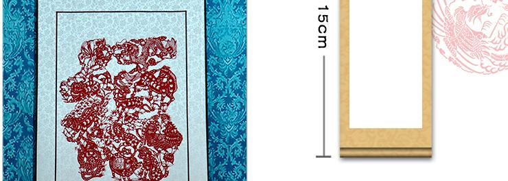 墨香阁 十二生肖 福字 剪纸 卷轴 镂空雕刻 中国特色