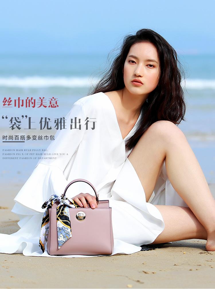 Túi xách nữ HONGU H5140063880 H5140063992 - ảnh 2