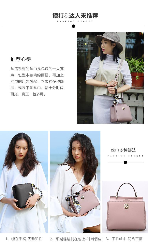 Túi xách nữ HONGU H5140063880 H5140063992 - ảnh 8