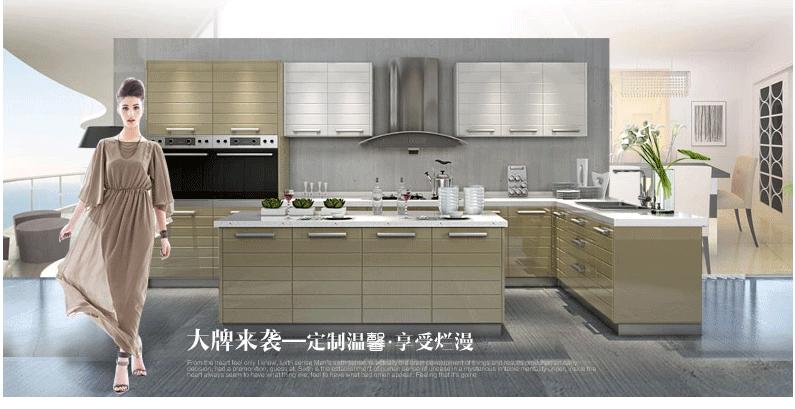 整体厨房橱柜内部设计图展示