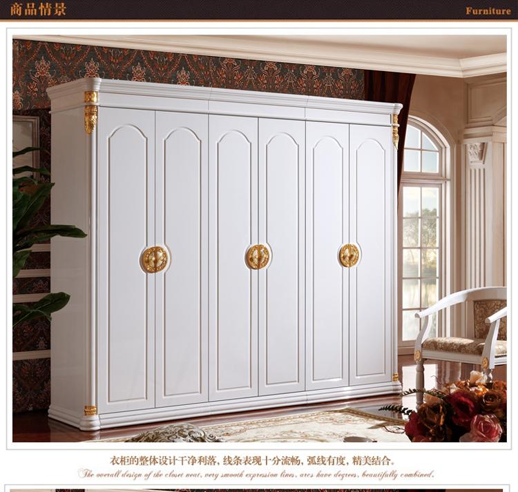 欧式衣柜 简约法式衣柜两门四门六门组合衣橱柜