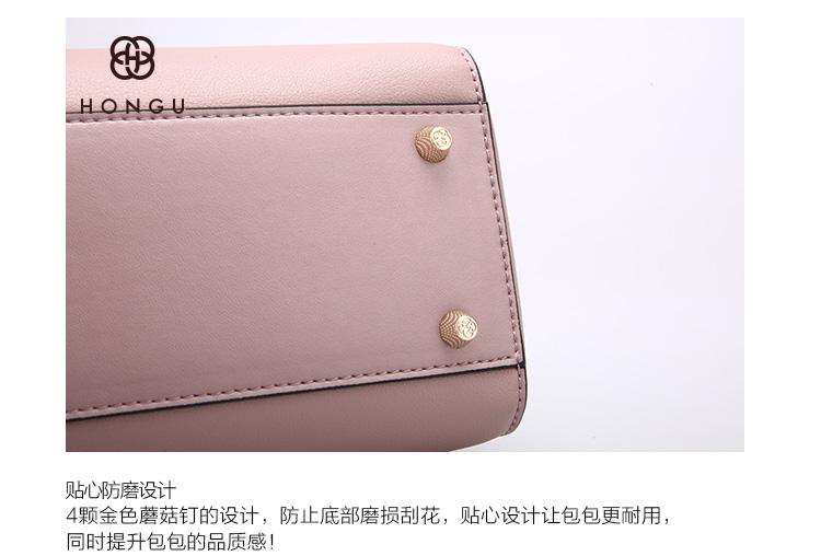 Túi xách nữ HONGU H5140063880 H5140063992 - ảnh 18