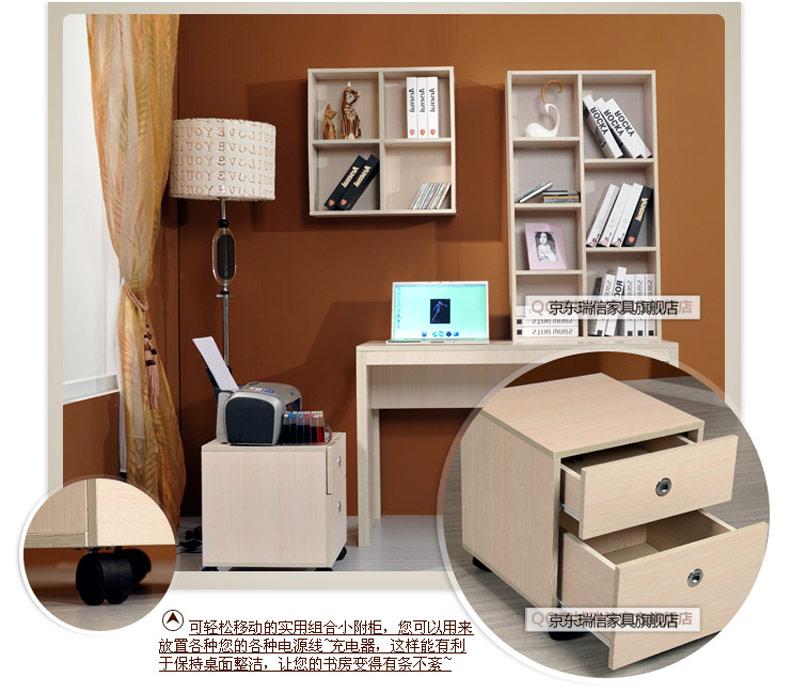 【名称】   瑞信家具书房电脑桌 【风格】   简约现代卧室风格