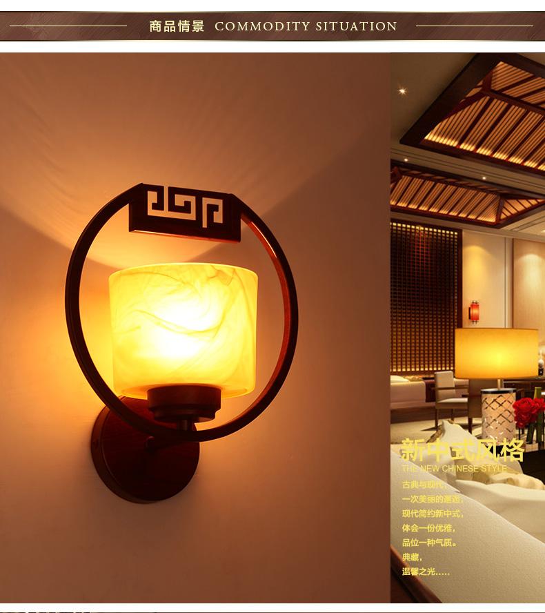 8090捌零玖零 新中式壁灯双头镜前灯现代中式壁灯卧室