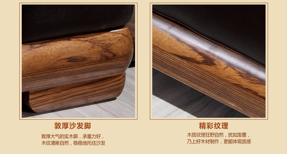 索格 乌金木沙发 真皮沙发 实木沙发 接触面真皮 软靠