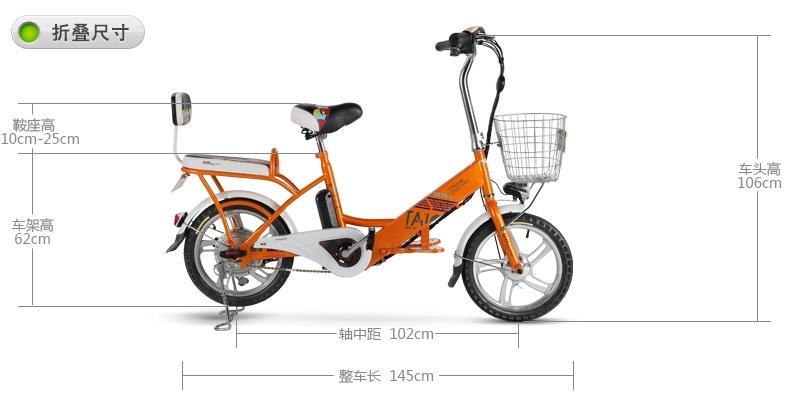 台铃(tailg)电动车锂电池电动自行车 助力电单车 内置图片