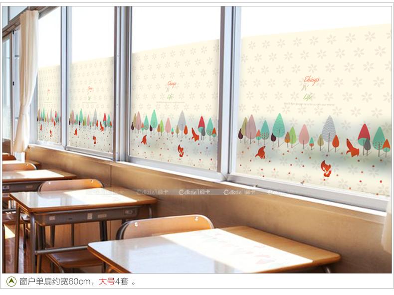 幼儿园窗户玻璃贴 防水防晒玻璃贴膜橱窗玻璃贴纸可