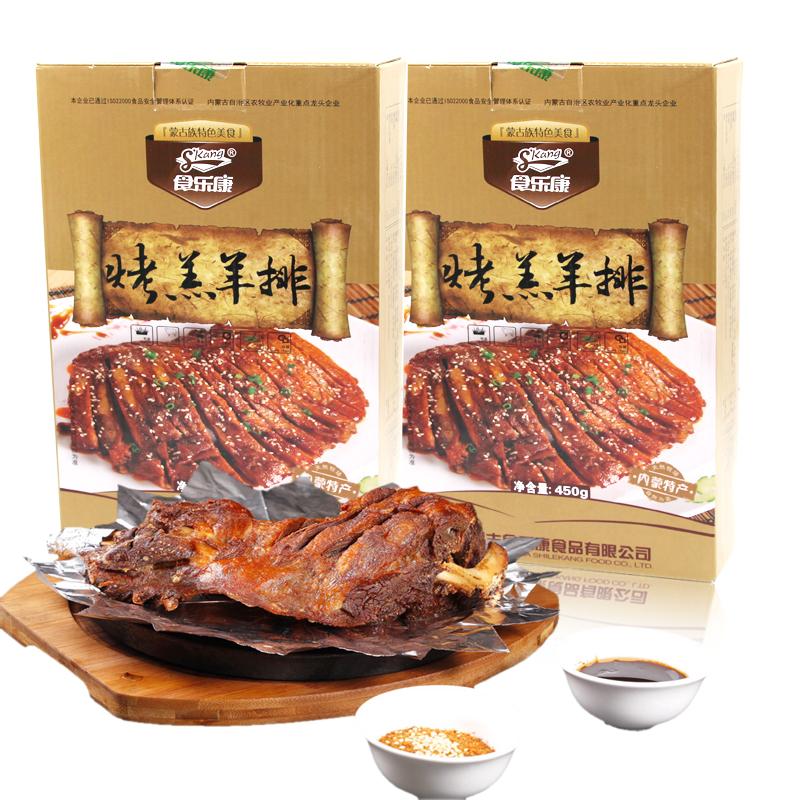 商品名称:烤羊排 内蒙古烤羔羊排炭火烤制新鲜即食羊排新鲜 450g