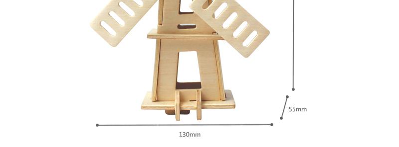 robotime若态3d立体拼图diy手工拼装木质风车系类