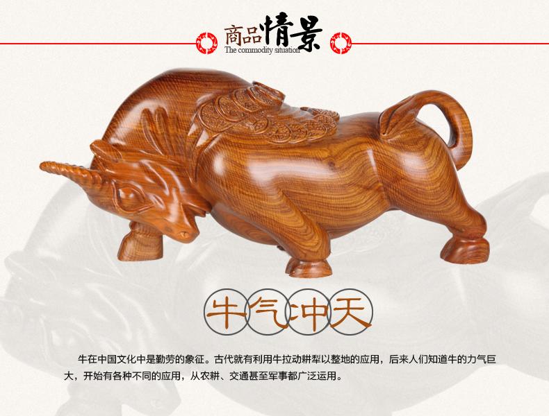 晴翠园 木雕工艺品拓荒牛办公室摆件运势如虹风水牛摆件开礼礼物 60cm