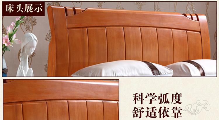 艾美悦 实木床 橡木床 双人床婚床 木板床 中式实木家具特价 1.8*2.图片