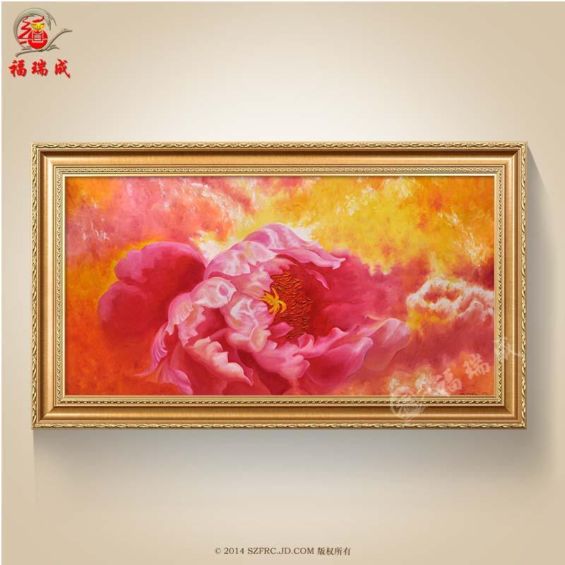 纯手绘装饰油画客厅餐厅壁画高贵大气牡丹花开富贵挂画80-160(3)a