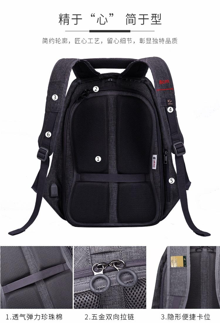 户外大师(yeso)双肩包 男笔记本电脑包15.
