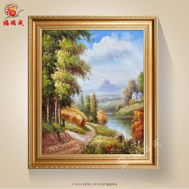 欧式田园山水风景手绘油画有框画 家居客厅别墅大堂装饰画挂画50-60fj