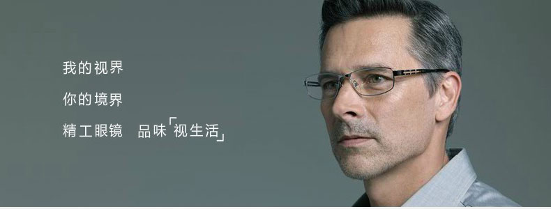 精工seiko日本进口纯钛眼镜架男款近视眼镜眼睛框t