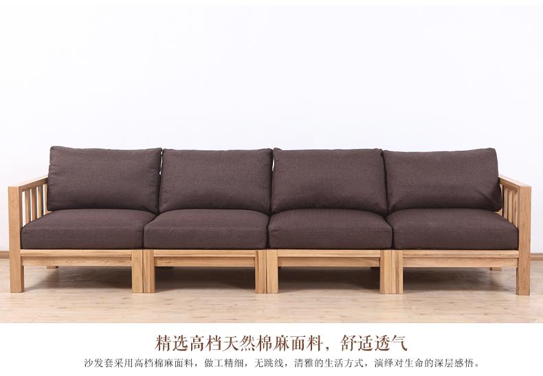 爱家佳 北欧宜家橡木家具实木羽绒沙发 多功能自由组合沙发套装宜家