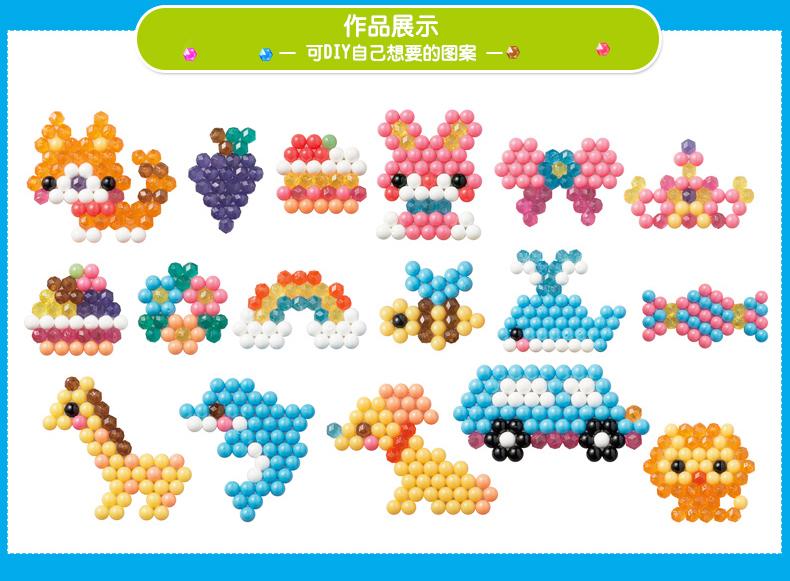 水雾魔珠森贝儿家族儿童手工制作串珠套装玩具益智玩具男孩女孩玩具