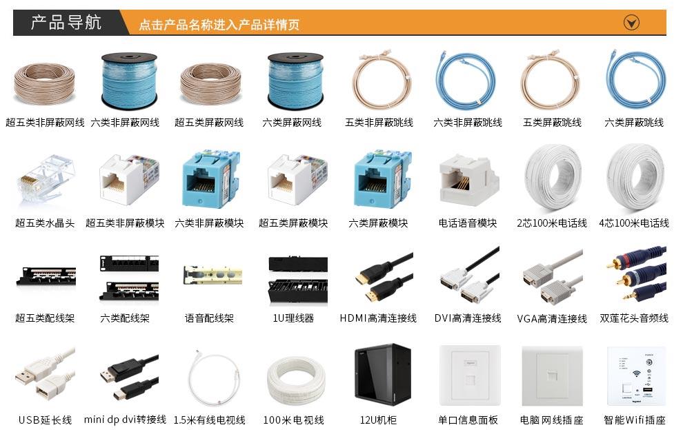 罗格朗逸典系列开关插座面板 玉兰白五孔插座套餐 电脑网线插座(六类