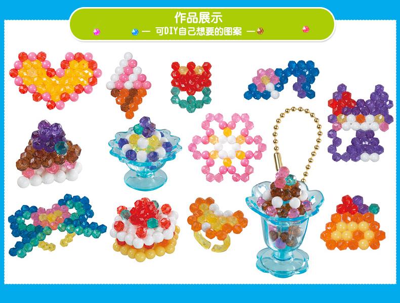 水雾魔珠森贝儿家族儿童手工制作串珠套装玩具益智玩具男孩女孩玩具礼