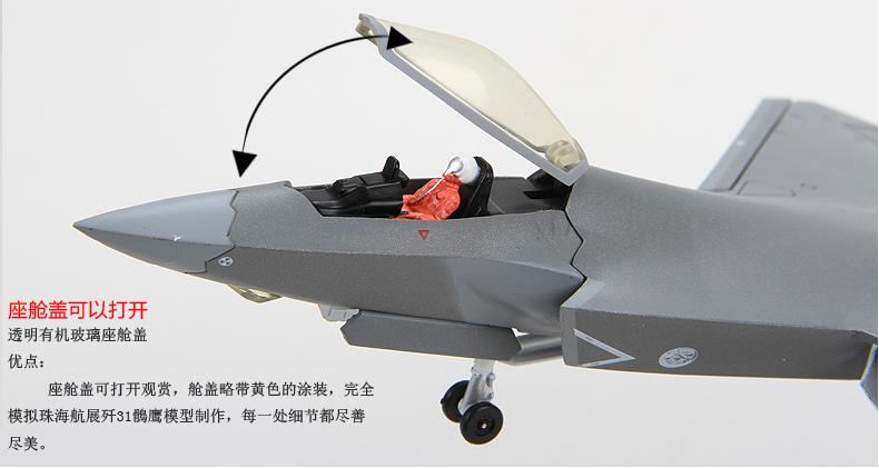 特尔博 1:72最新版j31歼31飞机模型 合金战斗机模型 装饰品摆件 工艺