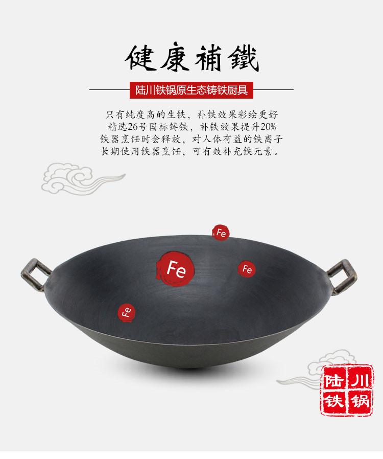 老式传统双耳炒锅无涂层加厚圆底尖底家用铸铁生铁锅柴鸡大小干锅 40图片