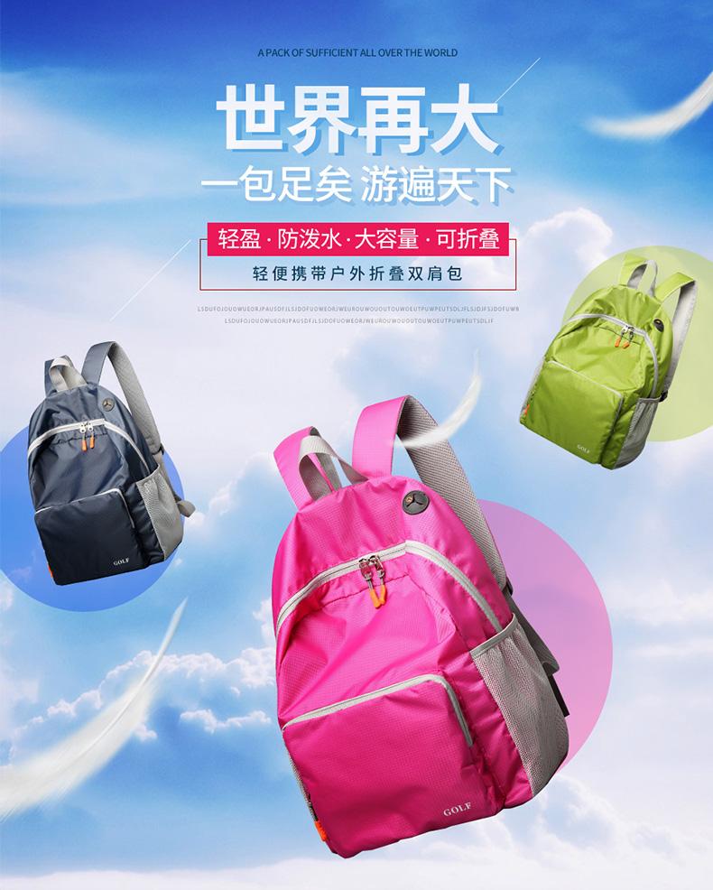 Túi xách nữ Hongu GOLF1415 2732 D5BV82732T101 - ảnh 2