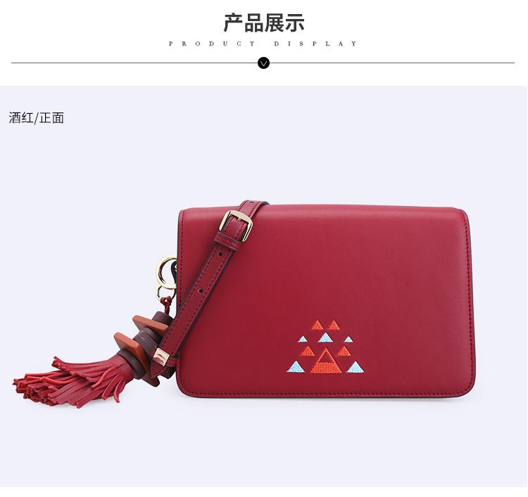 Túi xách nữ HONGU H5120241  - ảnh 8
