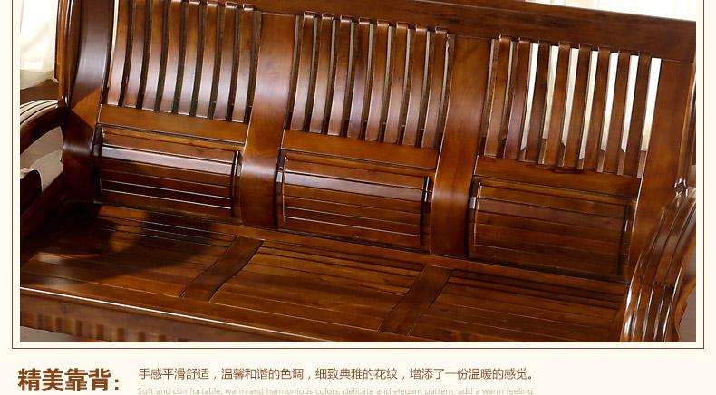 富邦匠工实木沙发 五折包邮 中式家具五件套小户型香樟木组合沙发 1 2