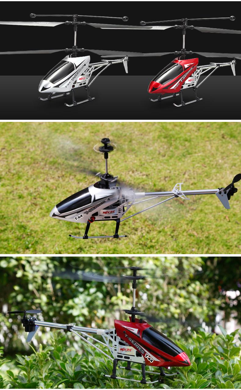 美嘉欣遥控飞机耐摔中型充电款直升飞机 t64银色