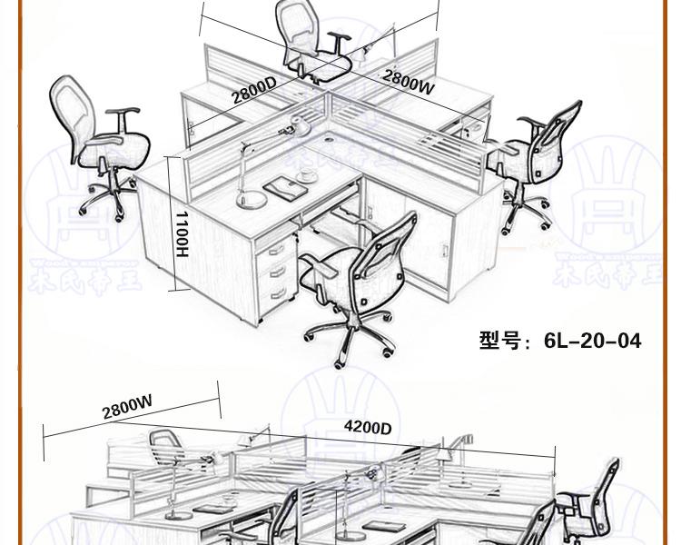 组合家具手绘效果图