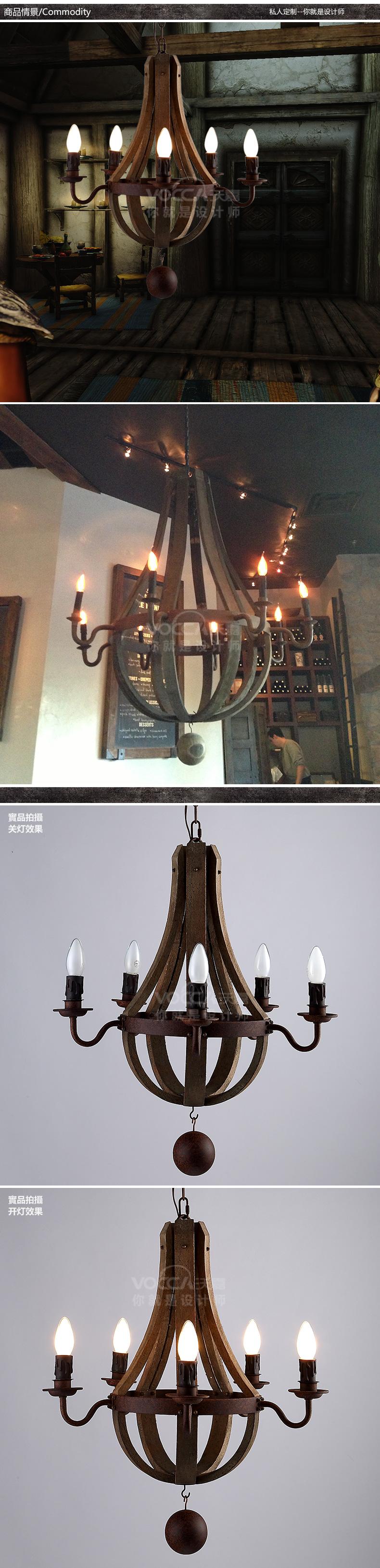 【沃嘉】欧式现代简约美式复古吧台餐厅乡村工业风 橡木桶吊灯 橡木桶图片