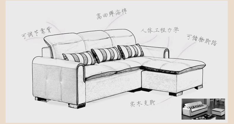 工程图 简笔画 平面图 手绘 线稿 790_420