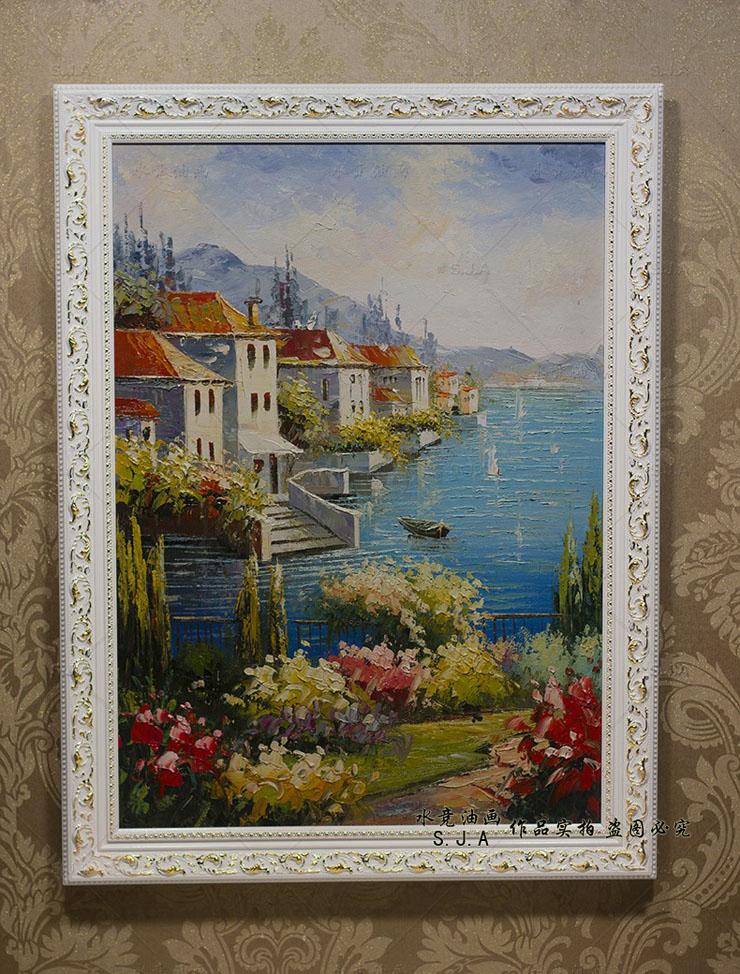 水竞欧式油画手绘风景地中海装饰画客厅有框画挂画壁画 c款 100*150