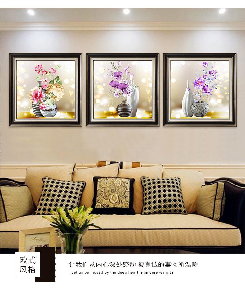 ulknn 钻石画满钻三联画十字绣客厅简约现代欧式花卉贴钻砖石秀客厅