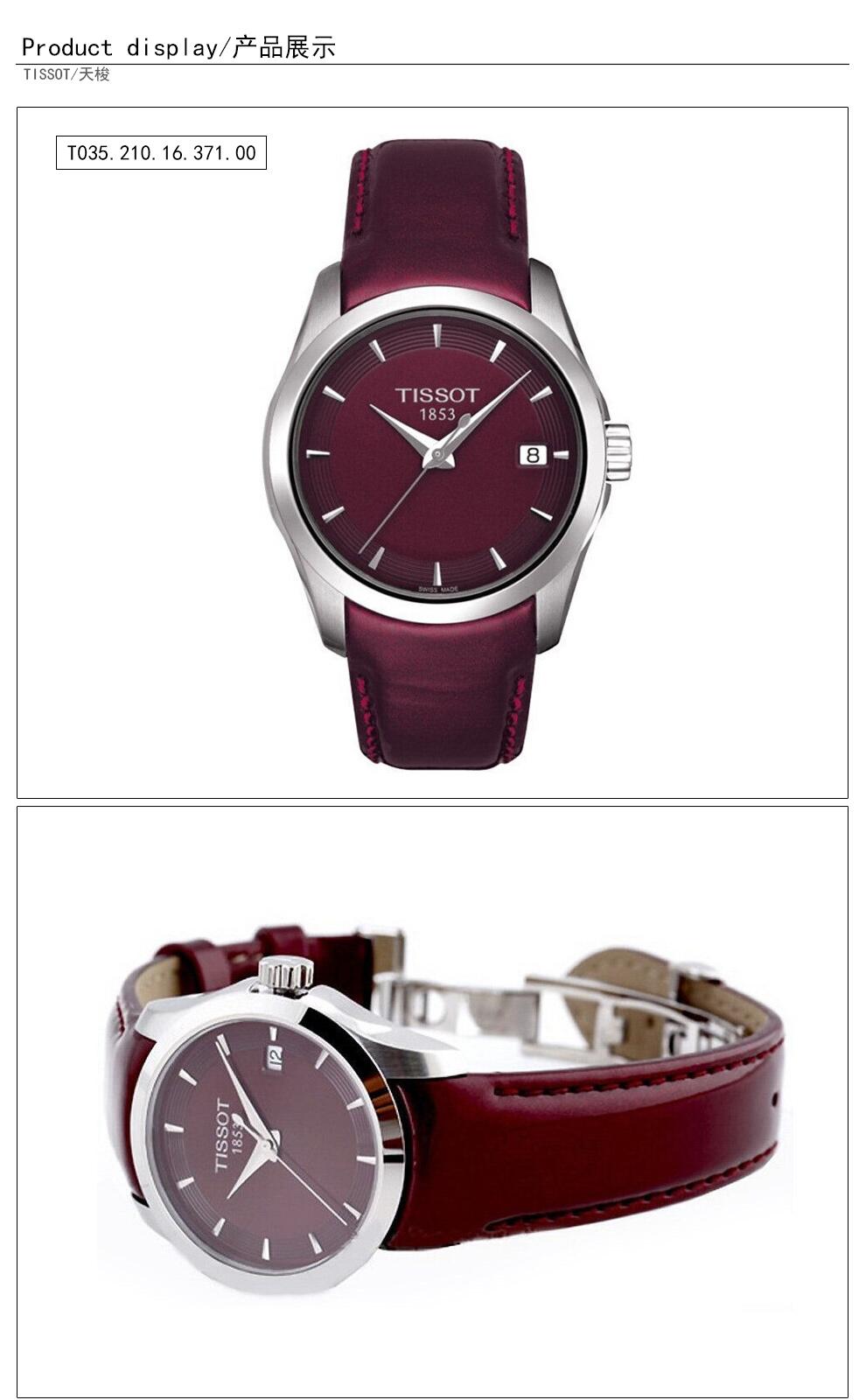 Đồng hồ đôi nam nữ Tissot 1000 100200 T035.210.16.011.01 - ảnh 5
