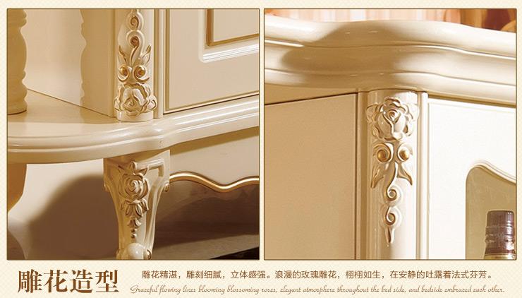 法莉娜 欧式客厅双面隔断柜 玄关门厅柜 法式酒柜间厅图片