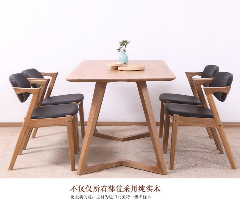 爱家佳 橡木餐桌 简约现代纯实木饭桌子 桌子长方形北欧餐桌 zj3815