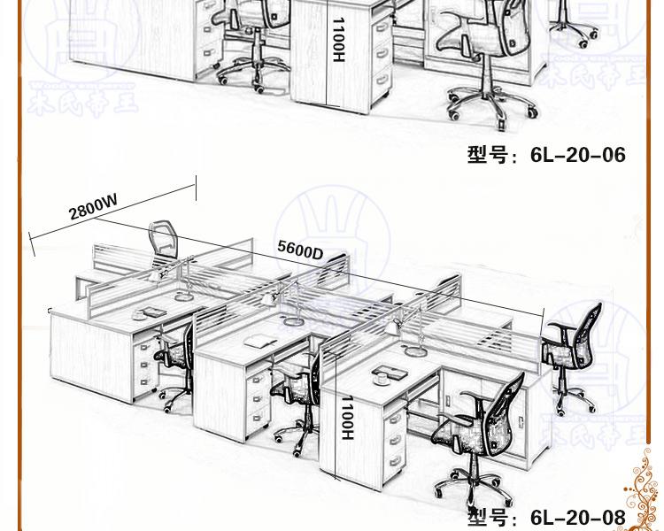 木氏帝王 现代办公家具 职员办公桌组合 电脑桌子 工作卡位 办公屏风