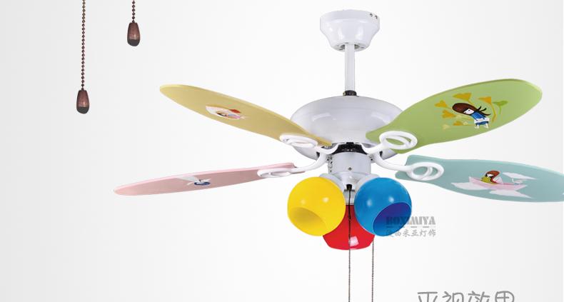 风扇灯卧室客厅创意儿童吸顶带风扇的吊灯060