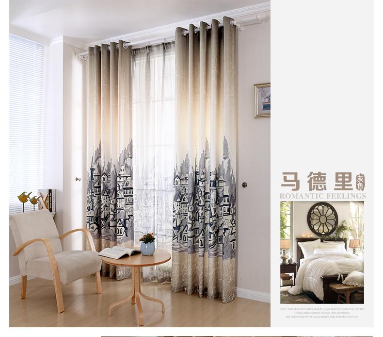 风格窗帘布料 速写 客厅书房阳台卧室