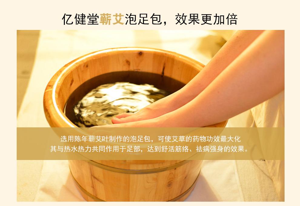 豌豆泡脚生姜要煮lovelive安卓生姜荚iOS图片