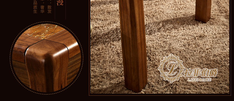 拉菲伯爵 实木餐桌 中式现代简约餐桌 饭桌 大理石餐桌lt001 1.图片