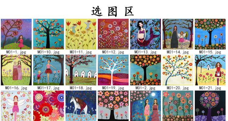 儿童房挂画花仙子装饰画卡通壁画照片墙家居饰品无框