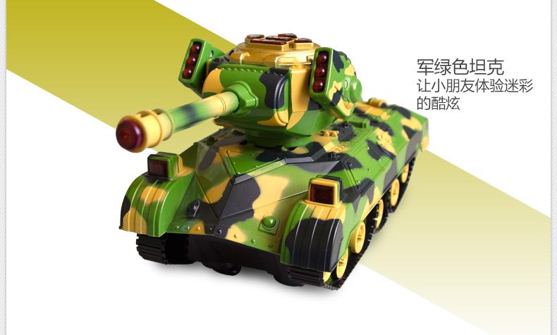锋源 遥控机器人玩具狗变形坦克车 沙漠迷彩