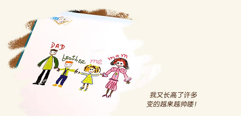 3-6岁成长纪念册套装原创手绘亲子互动diy