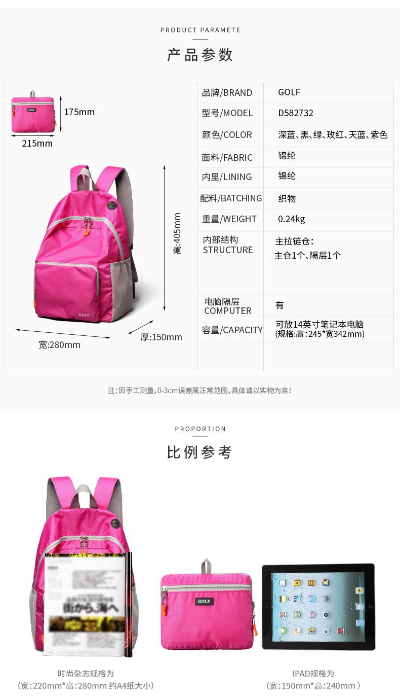Túi xách nữ Hongu GOLF1415 2732 D5BV82732T101 - ảnh 15