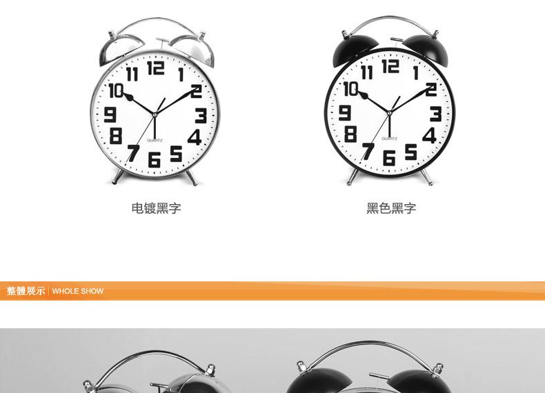 汉时(hense) 闹钟 创意儿童卡通可爱静音懒人小闹钟座钟ha58(黑色黑字