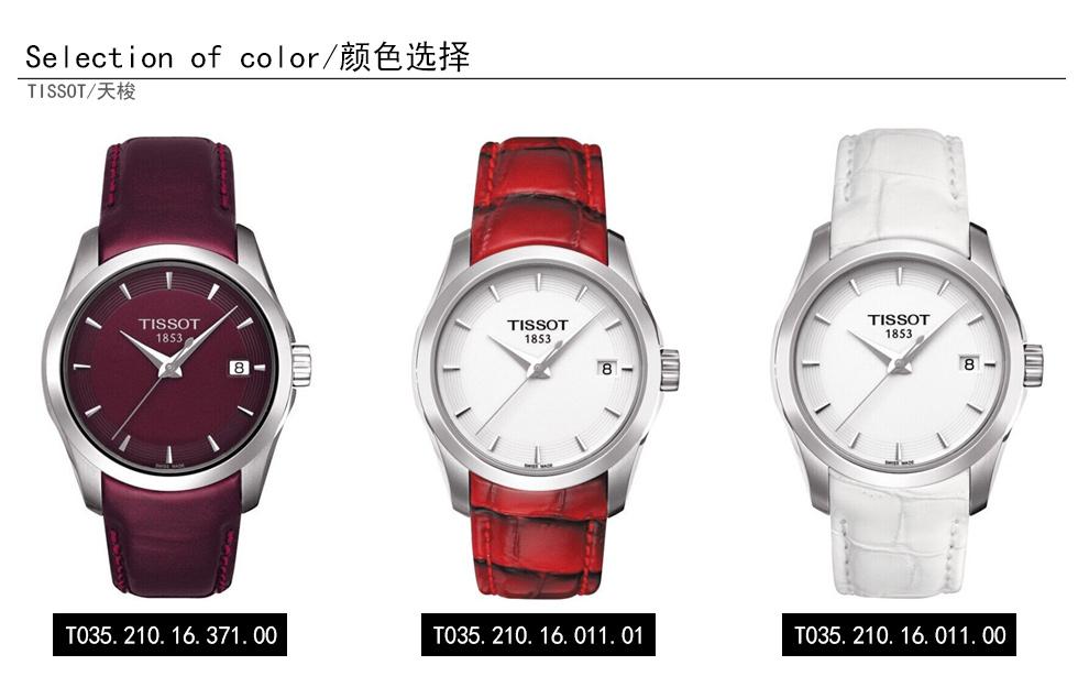 Đồng hồ đôi nam nữ Tissot 1000 100200 T035.210.16.011.01 - ảnh 3
